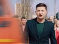 Автору скандального ролика про Зеленського буде несолодко (відео)