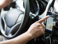 Злочинець викликав Uber, щоб скоїти пограбування