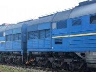 На Волині група службовців залізниці розкрадала пальне (фото)