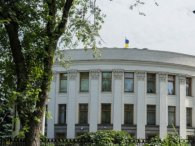 Кому довірили відкрити перше засідання новообраної Верховної Ради