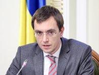 Омелян назвав Укрзалізницю своєю «великою невдачею» (відео)
