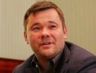 Богдан показав фото нового прем'єр-міністра України, а Зеленський не в курсі