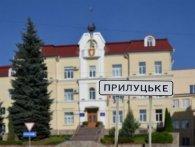 Усі села Прилуцької громади приєдналися до Луцька