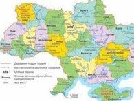 У Зеленського хочуть змінити карту України: що відбувається