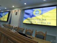 Новий парламент планує змінити склад ЦВК (відео)