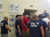 Розгром в «Укрінформі»: розтрощений зал, троє постраждалих (відео)