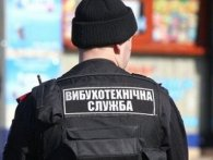 У Львові замінували всі лікарні, школи та дитсадки