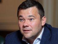 Оце  «п...с»: Богдан знову потрапив у скандал