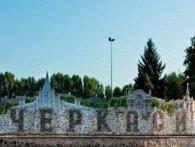 До приїзду Зеленського у Черкасах «сушили» калюжі (відео)