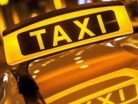 У Києві таксист згвалтував пасажирку