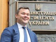 Скандал із «відставкою» Богдана: нові подробиці від Зеленського (відео)