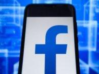 Глобальний збій Facebook: що відомо
