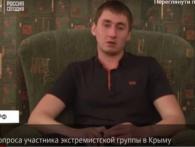 З колонії в Криму випустили українського політв'язня (відео)