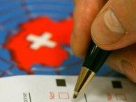 Через «е-е-е» на співбесіді жінці не дали швейцарське громадянство