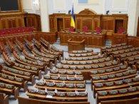Визначили, коли відбудеться перше засідання Верховної Ради нового скликання