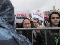 На мітингу в Москві підняли український прапор