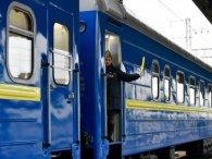 Підстаканники відпочивають: що найчастіше крадуть в українських поїздах (інфографіка)