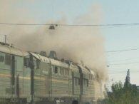 На вокзалі загорівся поїзд «Інтерсіті» (фото)