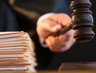 Українку в США засудили на 20 років