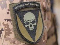 Примарне «перемир'я»: на Донбасі загинув боєць ЗСУ