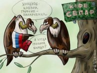 Стрєлков-Гіркін заявив, що ватажка «ДНР» Захарченка ліквідував Кремль