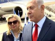 Дружина прем'єр-міністра Ізраїлю Нетаньягу в Києві кинула на землю хліб-сіль (відео)