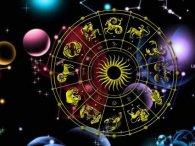 Астролог вказав на три знаки Зодіаку, яким неймовірно пощастить до кінця тижня