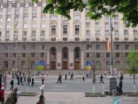 «Дуже дивні речі»: Київську міськадміністрацію раптово «перевезли» в іншу будівлю