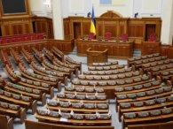 Партія Вакарчука відмовилася від посади