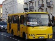 У Луцьку маршрутки №32 їздитимуть за новим маршрутом