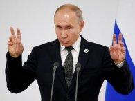 Наступною країною-жертвою Путіна стане…– астролог дав прогноз