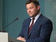Богдан судиться з журналістами  «Схем»