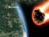 На Волині розташований 40-кілометровий метеоритний кратер?