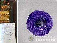 Непрості схеми: іноземців переправляли в Україну через волонтерські організації (фото)