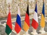 Путін готує нову пастку для України