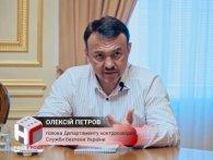 «Шахові фігури»: Зеленський звільнив головного контррозвідника СБУ