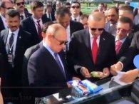Путін став посміховиськом, нагодувавши Ердогана морозивом (фото)