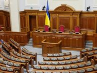 Перше засідання новообраної Ради: які питання розглянуть
