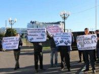На Волині через протест батьків діти не пішли до школи
