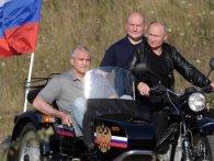 Розлютив кримчан: Путін-«байкер» порушив ПДР