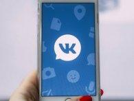 ВКонтакте розробив схему, яка перехитрила блокування в Україні
