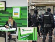 В центральному офісі ПриватБанку обшуки: нагрянули озброєні люди
