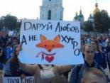 До маршу на захист тварин від знущань долучився Луцьк (фото, відео)