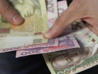 Мінімальна зарплата-2020:  скільки отримуватимуть українці