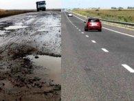Як перевірити якість доріг в Україні онлайн