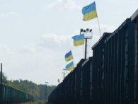 На Львівщині ветерани АТО блокують вагони з російським вугіллям
