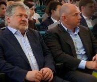 «Скинулися»: Коломойський із Палицею купили мандат австрійському депутату?