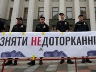 Обман для народу: як слуги розвели українців скасуванням недоторканності