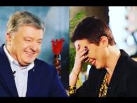 Рандеву «шоколадної повії і патрона»: ключові моменти інтерв'ю Порошенка Яніні Соколовій (відео)